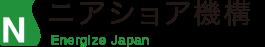LOGO 一般社団法人日本ニアショア開発推進機構