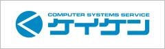 ケイケン_logo