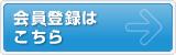 button05_member_01